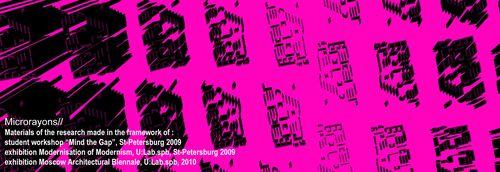 Finalised AA microrayons (1)-12